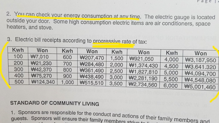 20181030_110819 electric bill rate