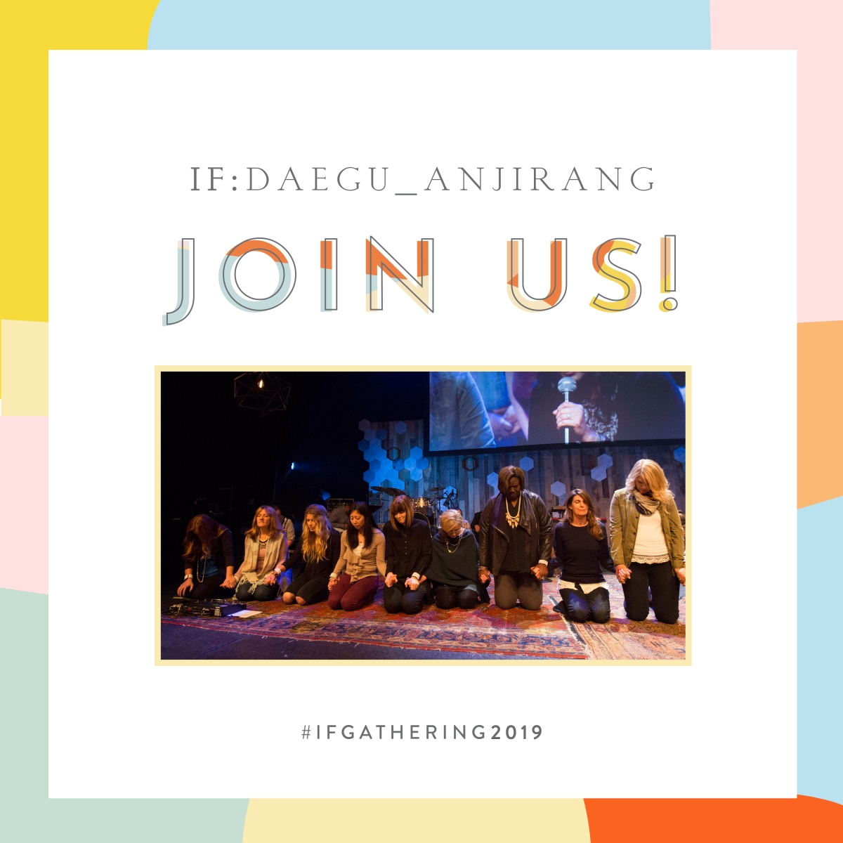 #ifgathering2019 last day summary